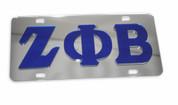 ZPB Mirrored Ltr Plate