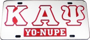 KAY Mirrored Yo Nupe Tag