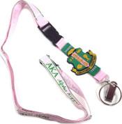 AKA Lanyard/Key Chain