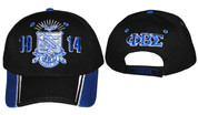 PBS Shield Cap ( Black)