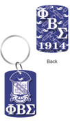 Dog Tag Key Chain - PBS