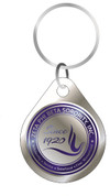 Domed Crest Keychain - ZPB