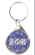 Domed Crackled Keychain - ZPB
