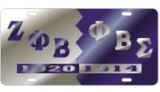 ZPB/PBS Split Car Frame
