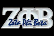 White ZPB Lapel Pin