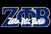 Blue ZPB Lapel Pin