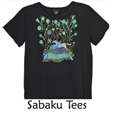 sabaku-10-2020-1.jpg