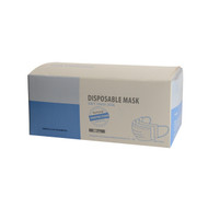 Disposable Paper Face Mask (50 Pack)(50COUNTPAPERMASK)