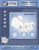 4T60E ATSG Tech Service Rebuild Manual