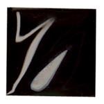 611201, Amaco Gloss Glaze , Lead Free, Cone 06-05, Pint, LG-1, Black Magic