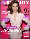 dermalogica-calm-water-gel-featured-in-topbeauty-magazine.jpg