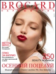 greyl-shampooing-reviviscence-recommended-in-brocard-magazine.jpg