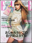 john-masters-organics-citrus-and-neroli-detangler-wins-elle-japan-beauty-award.jpg