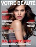 leonor-greyl-serum-de-soie-sublimateur-featured-in-votre-beaute-magazine.jpg