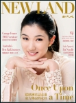 sk-ii-facial-treatment-clear-lotion-editor-pick-in-new-land-magazine.jpg