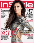 skinceuticals-resveratrol-be-featured-in-instyle-russia.jpg