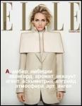 valmont-v-shape-filling-cream-recommended-in-elle-magazine.jpg