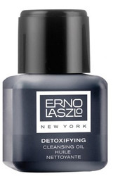 Erno Laszlo Detoxifying Cleansing Oil Travel Sample 15 ml