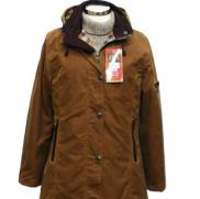 Hunter Outdoor Heritage Deluxe Antique Tan Waxed Jacket