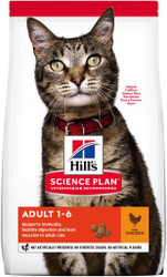 Hill's Feline adult chicken