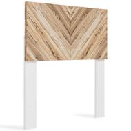 Piperton White / Brown / Beige Twin Panel Headboard