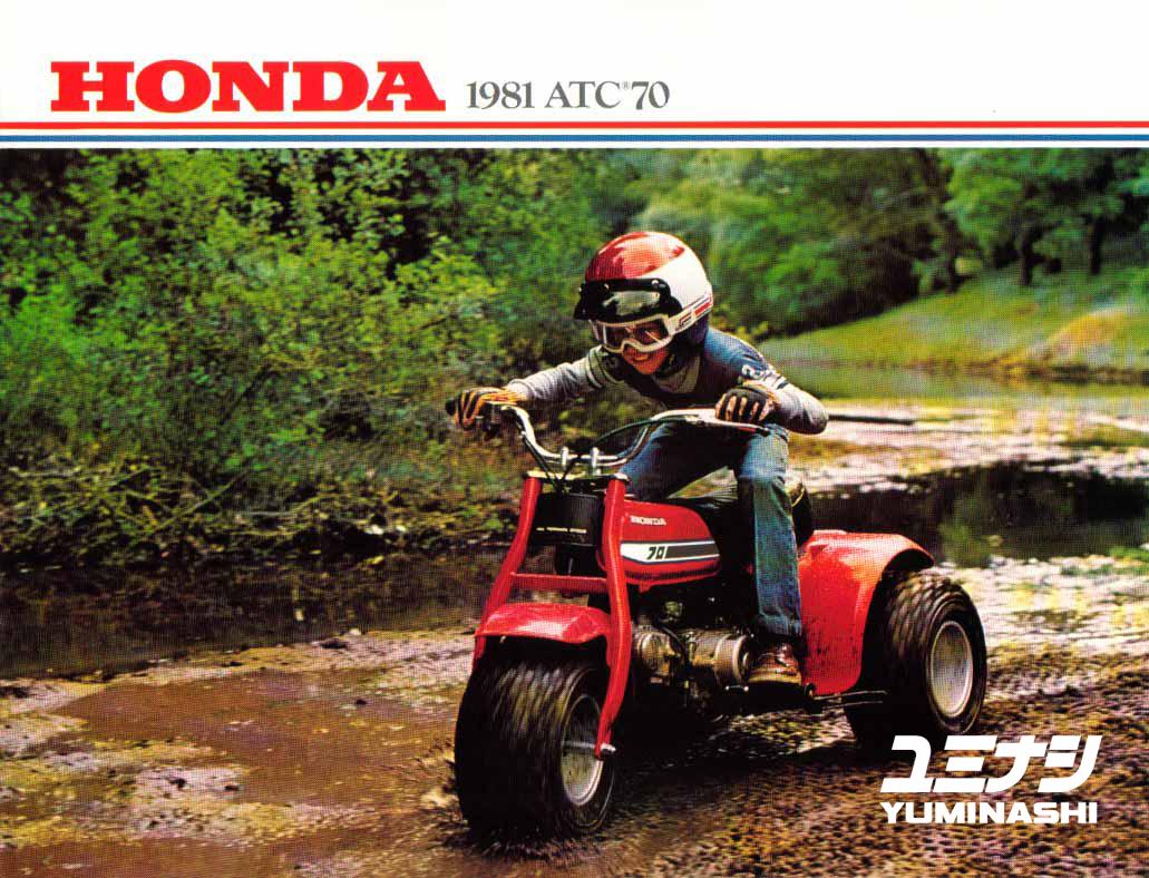 atc70-1981-honda-yuminashi-page.png