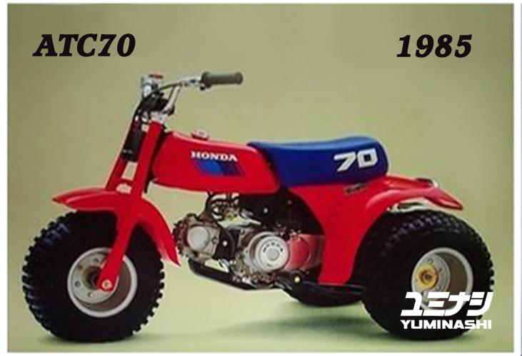 atc70-1985-honda-yuminashi-page.png