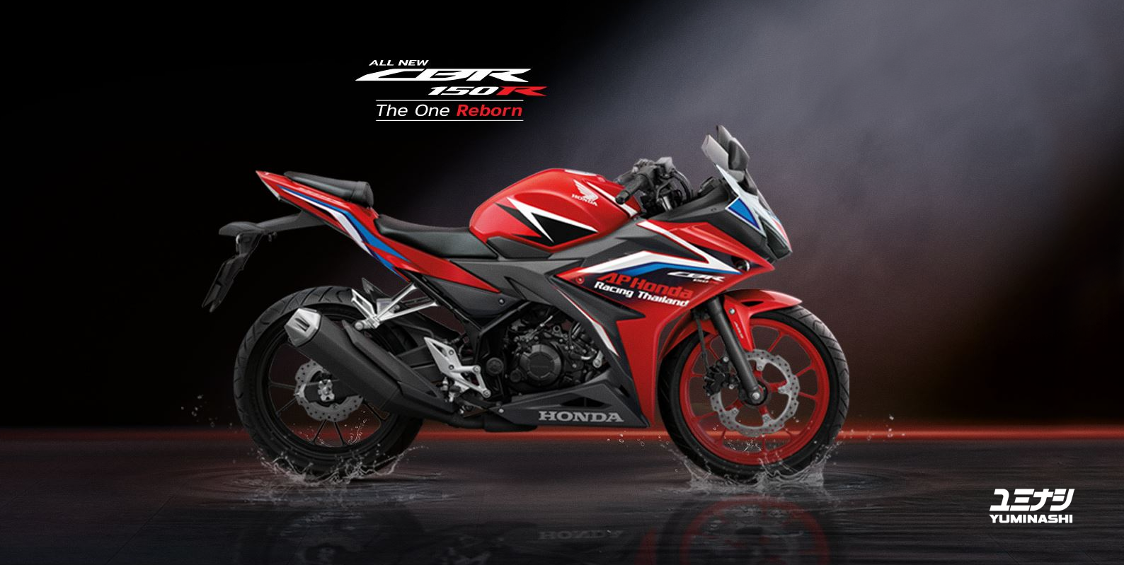 cbr150r-2019-.png