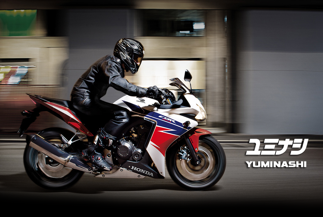 cbr500r-2013-2016-p01.png