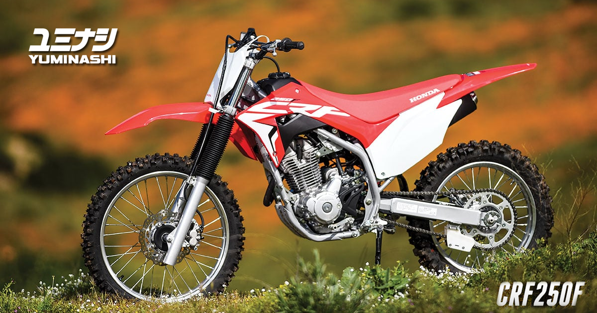 crf250f-2019-p01.png