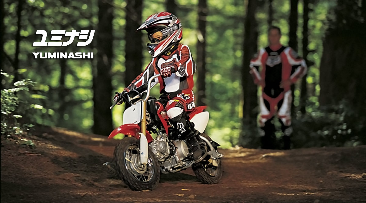 crf50f-1-2004.png