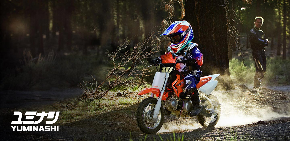 crf50f-2021-p01.png