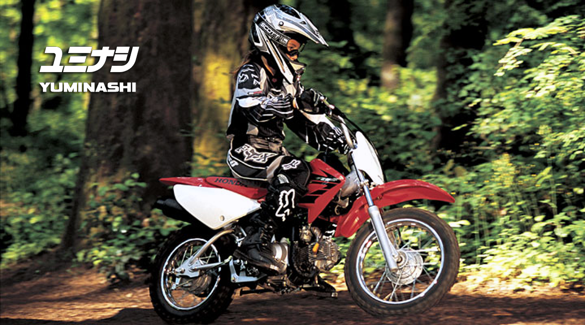 crf70f-2-2004.png