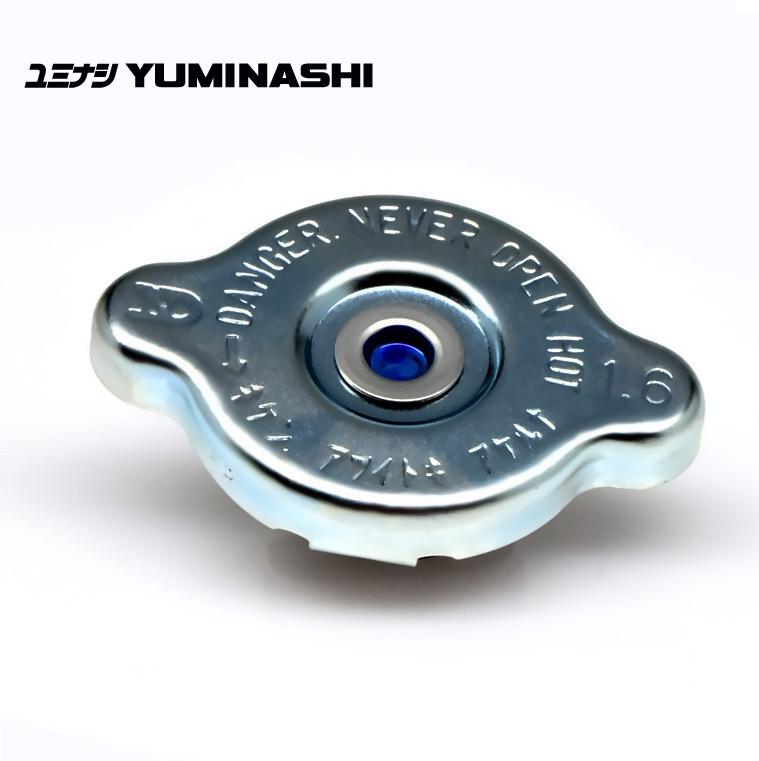 high-pressure-cap-1.6-pcx125.png