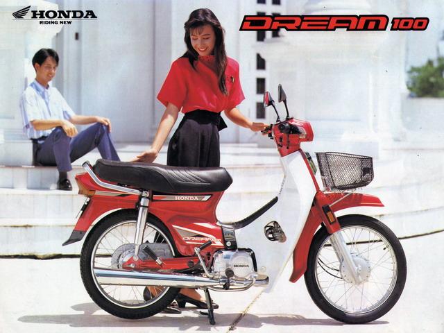 honda-dream-100.jpg