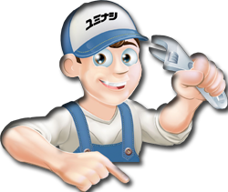mechanic-thump-up-transparant-p05-small-schaduw-.png