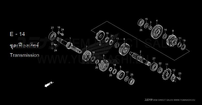 msx-transmission.png