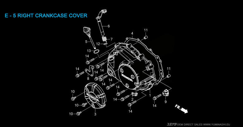 msx125-e-5-right-crankcase-cover-b-w2.jpg