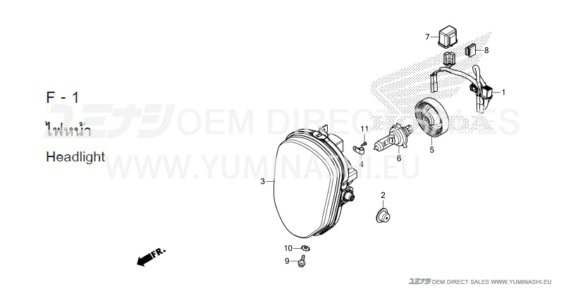 msx125-f1-headlight.png