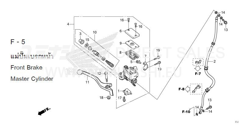 msx125-f5-front-brake-master-cylinder.png