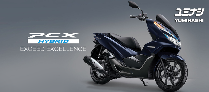 pcx150-hybrid-index.png