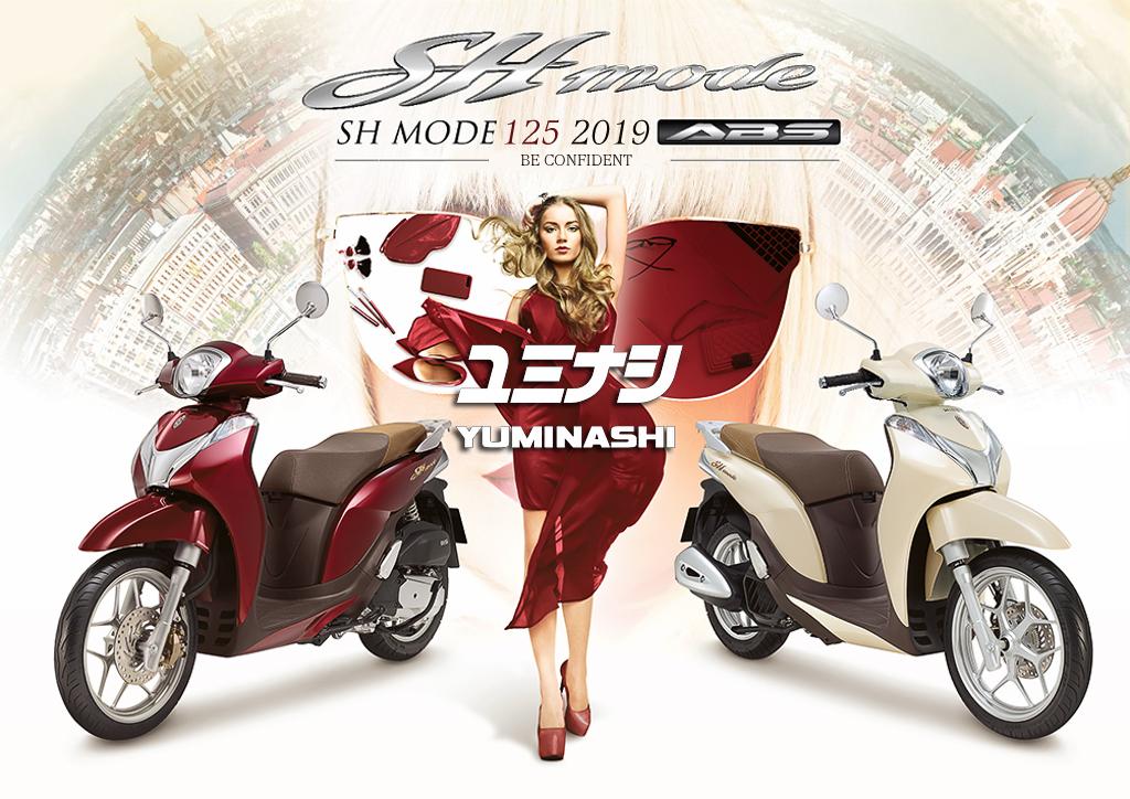 sh-mode-125-2019-p02.png