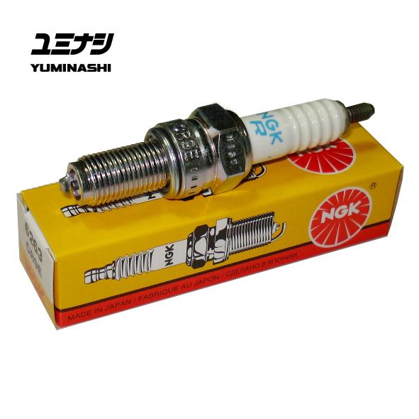 spark-plug-ngk-cr9e-p01.png