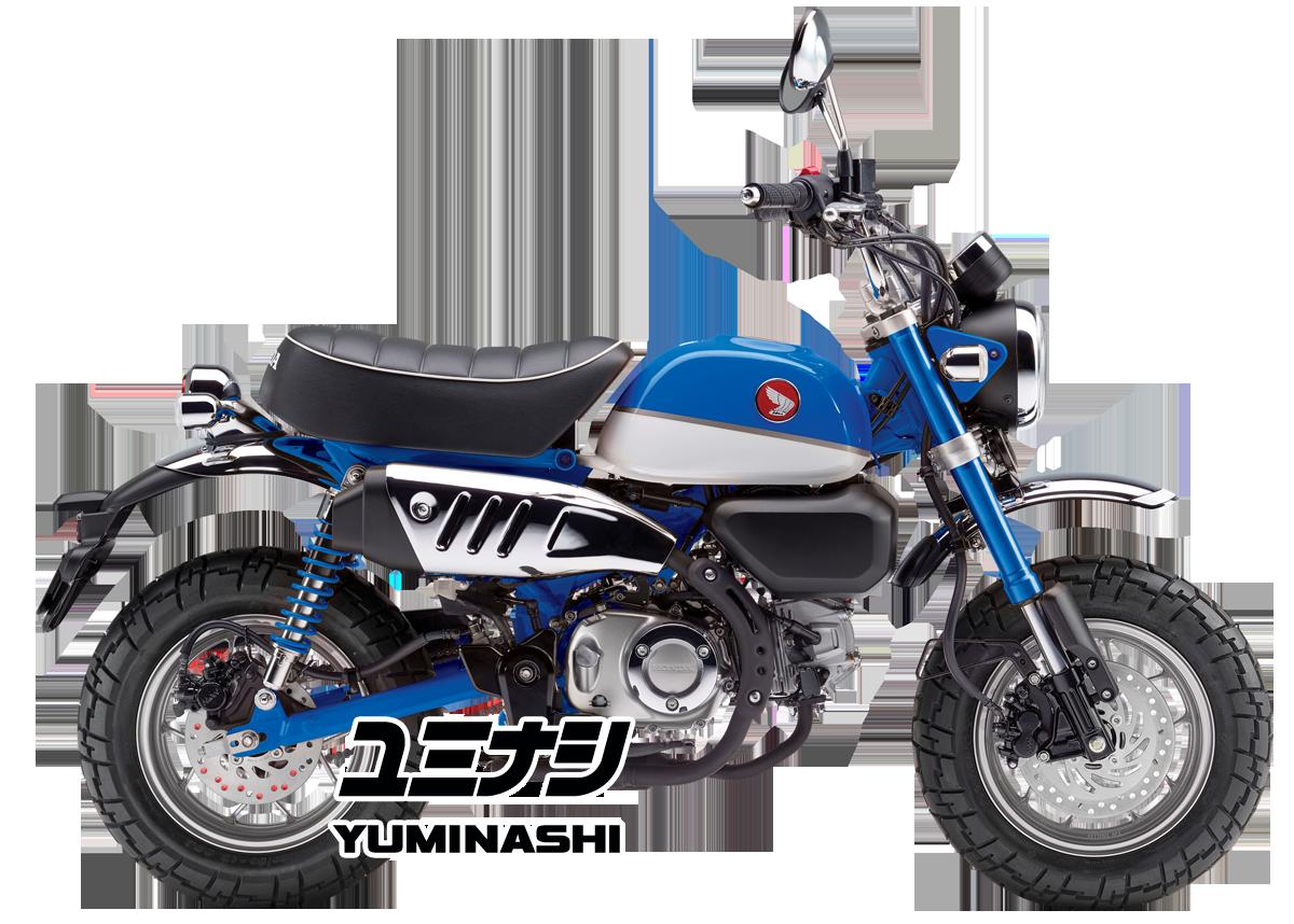 YUMINASHI TUNING PARTS FOR HONDA MONKEY 125