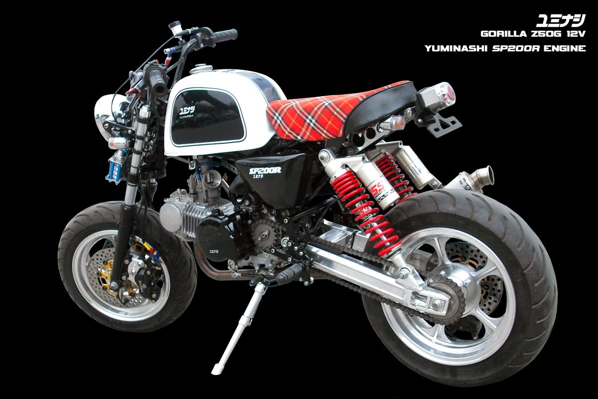 yuminashi-sp200r-engine-p00001.png