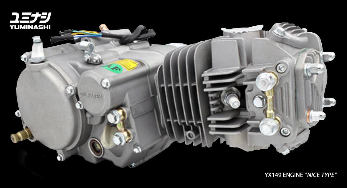 yx149-daytona-150-nice-style-engine-p00.png