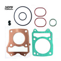 STD 52.4MM COPPER TOP END GASKET SET (GASKET SET A) (06110-K26-5240) (MSX/GROM - WAVE125i - MONKEY 125 - SUPER CUB C125)