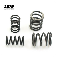 YUMINASHI HIGH LIFT CAM RACING VALVE SPRINGS (4PCS/SET) (14752-KFL-000)