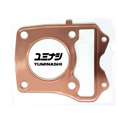 PREMIUM GRADE COPPER HEAD GASKET FOR MSX/GROM - Z125 MONKEY - WAVE125i - SUPER CUB 125 ETC...
