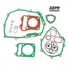 YUMINASHI 53.5MM - 67MM ENTIRE ENGINE GASKET SET (21-PIECES)